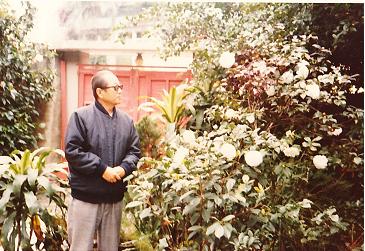 花と劉大師