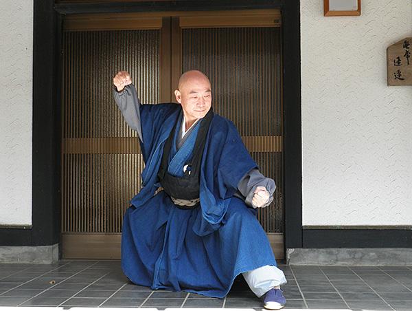 taikyokuken103