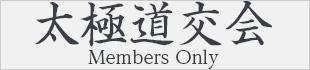 link_members
