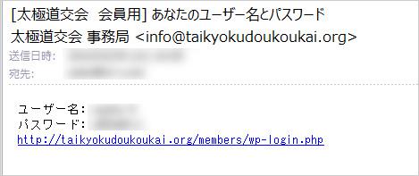 user_touroku
